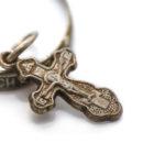 Как выбрать крестик в подарок