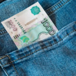 Что можно подарить на 1000 рублей?