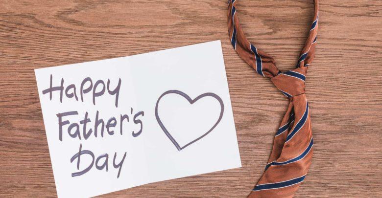 Что подарить на день отца