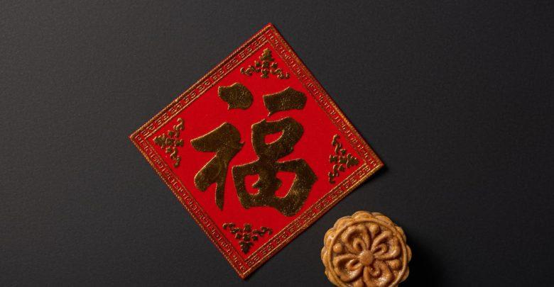 Что привезти из Китая в подарок