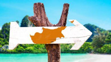 Что привезти с Кипра в подарок
