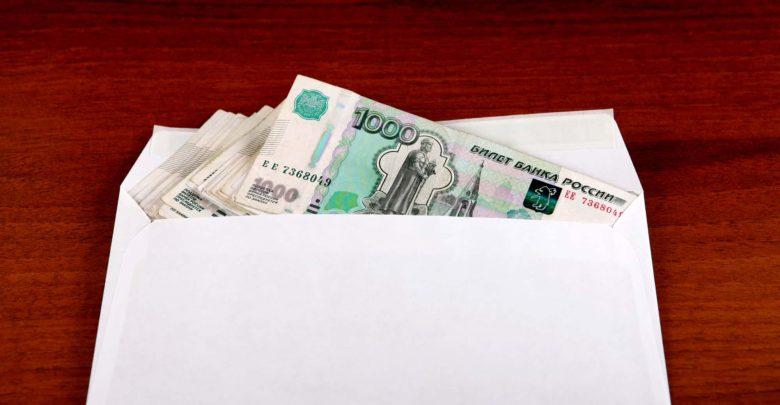 Деньги на день рождения