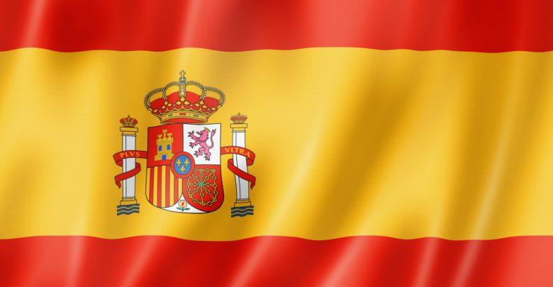 Что привезти из Испании в подарок