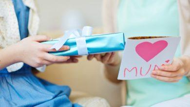 Что подарить маме на юбилей в 45 лет
