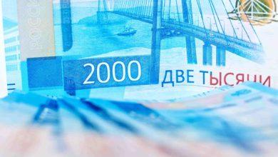 что подарить на 2000 рублей