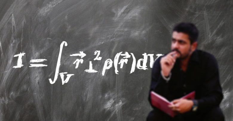 Что подарить учителю математики