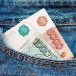 3 совета: как сэкономить несколько тысяч рублей в год на подарках