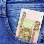 Что можно подарить на 100 рублей