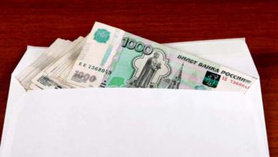 Сколько денег принято дарить на различные праздники