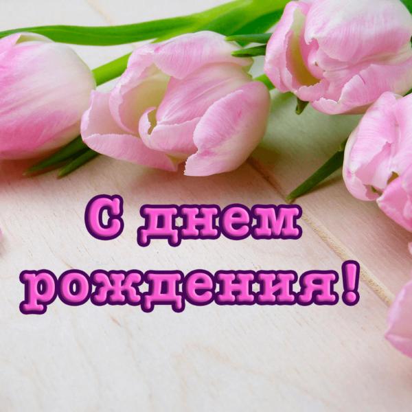 Нежные цветы на открытке племяннице