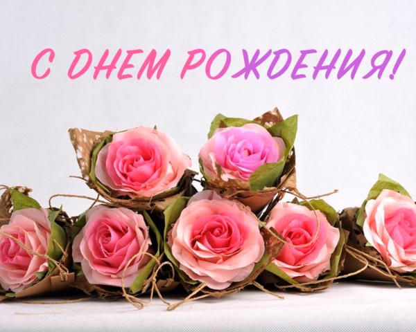 Чайные розы для бабули