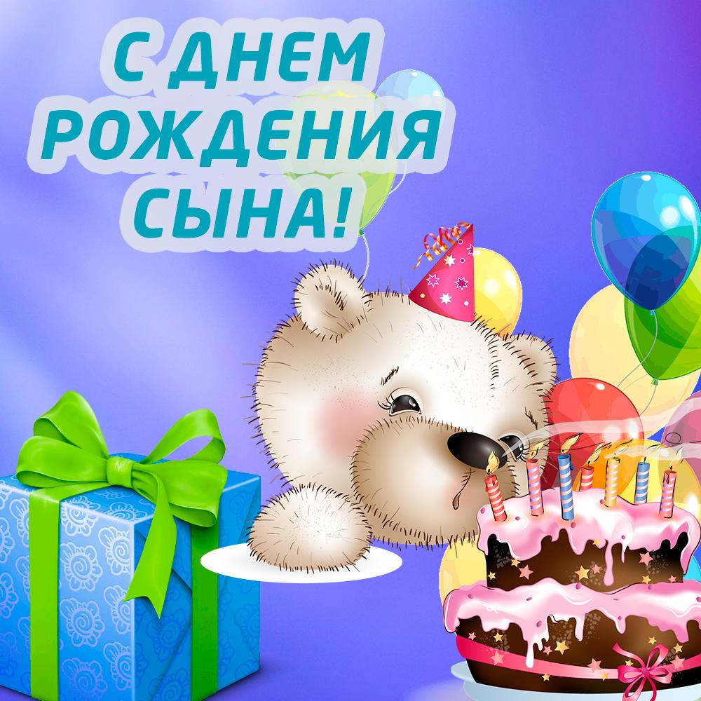 Медвежонок с тортом на открытке