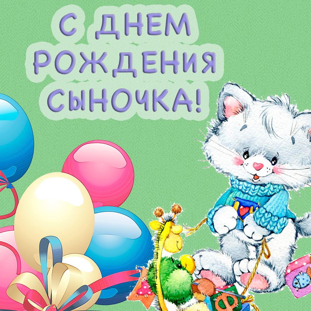 Милая поздравительная открытка с котиком