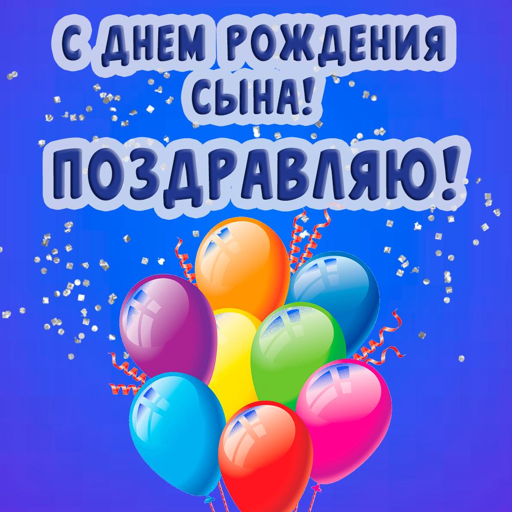 Яркая открытка на день рождения