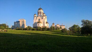 Что привезти из Екатеринбурга