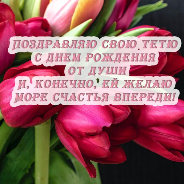 Красивые нежные цветы на открытке