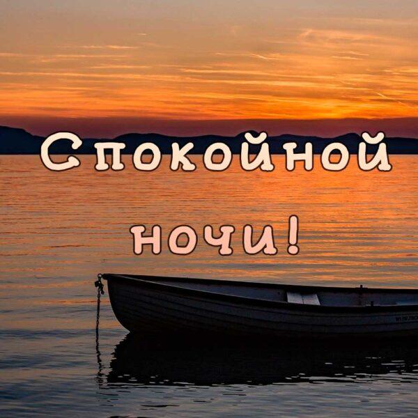 Спокойная красивая открытка