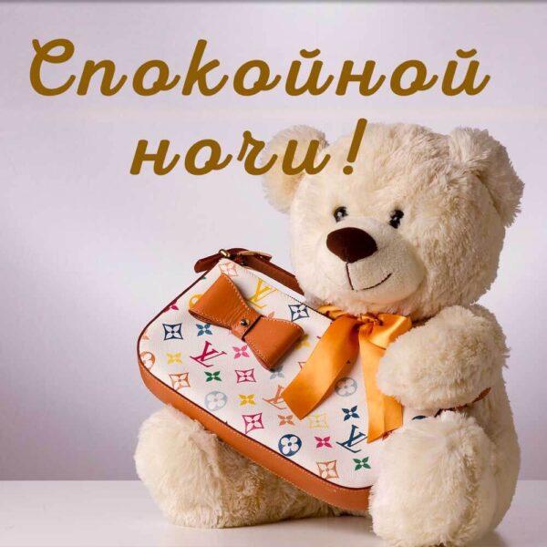 Красивая открытка с медвежонком