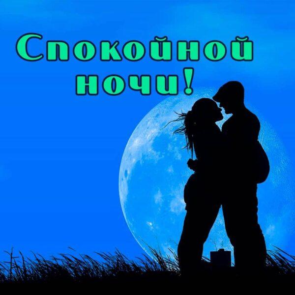 Темно-синяя романтичная открытка
