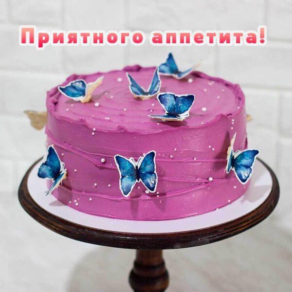 Милая открытка с тортом